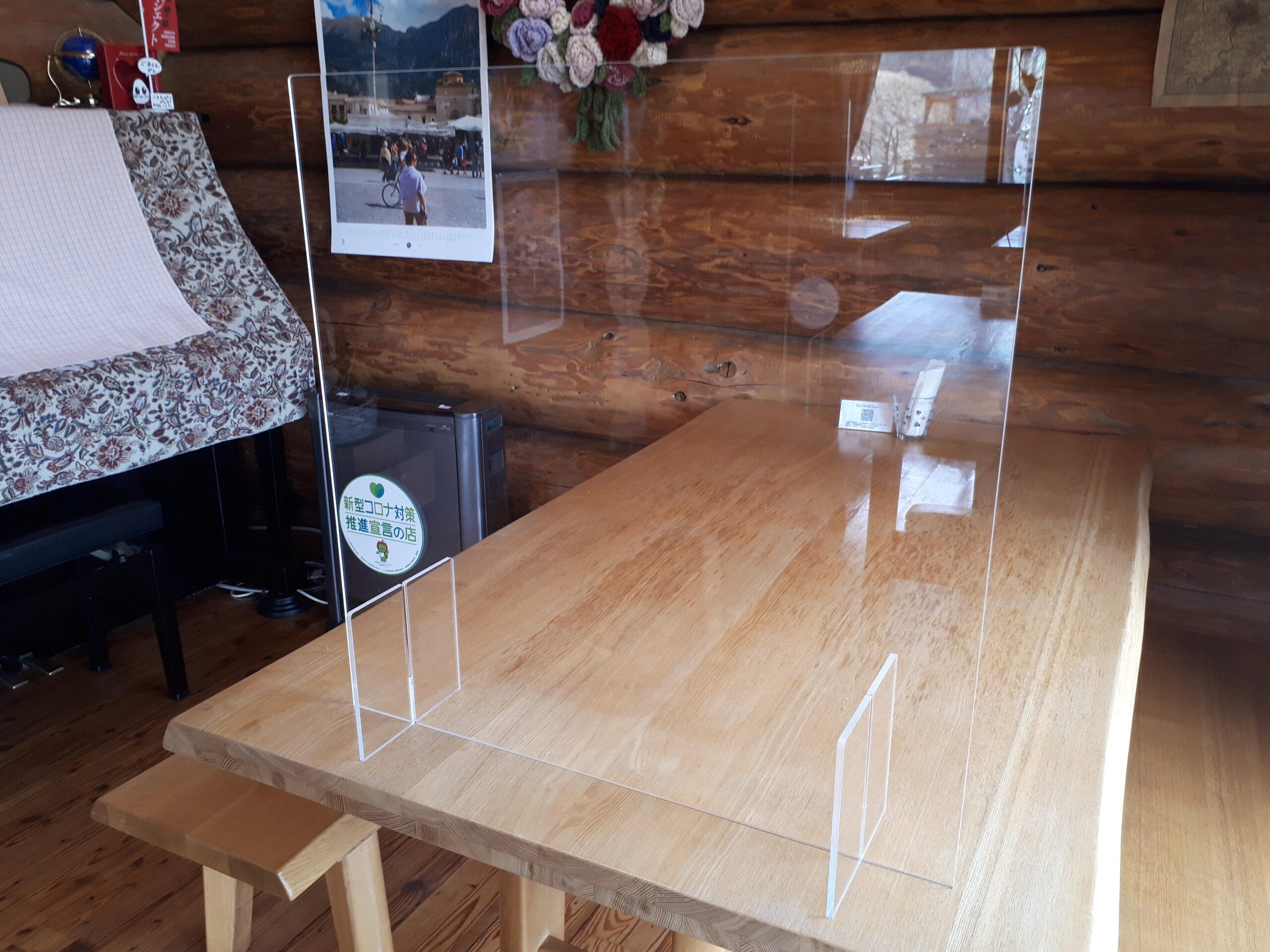 テーブルに設置したアクリル板